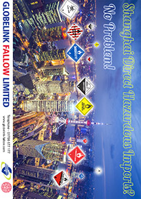 Shanghai Direct Hazardous Imports